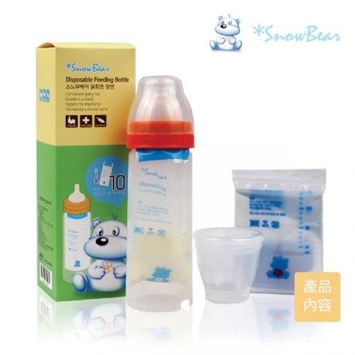 韓國雪花熊 SnowBear 感溫拋棄式奶瓶(內含感溫袋10枚)★衛立兒生活館★