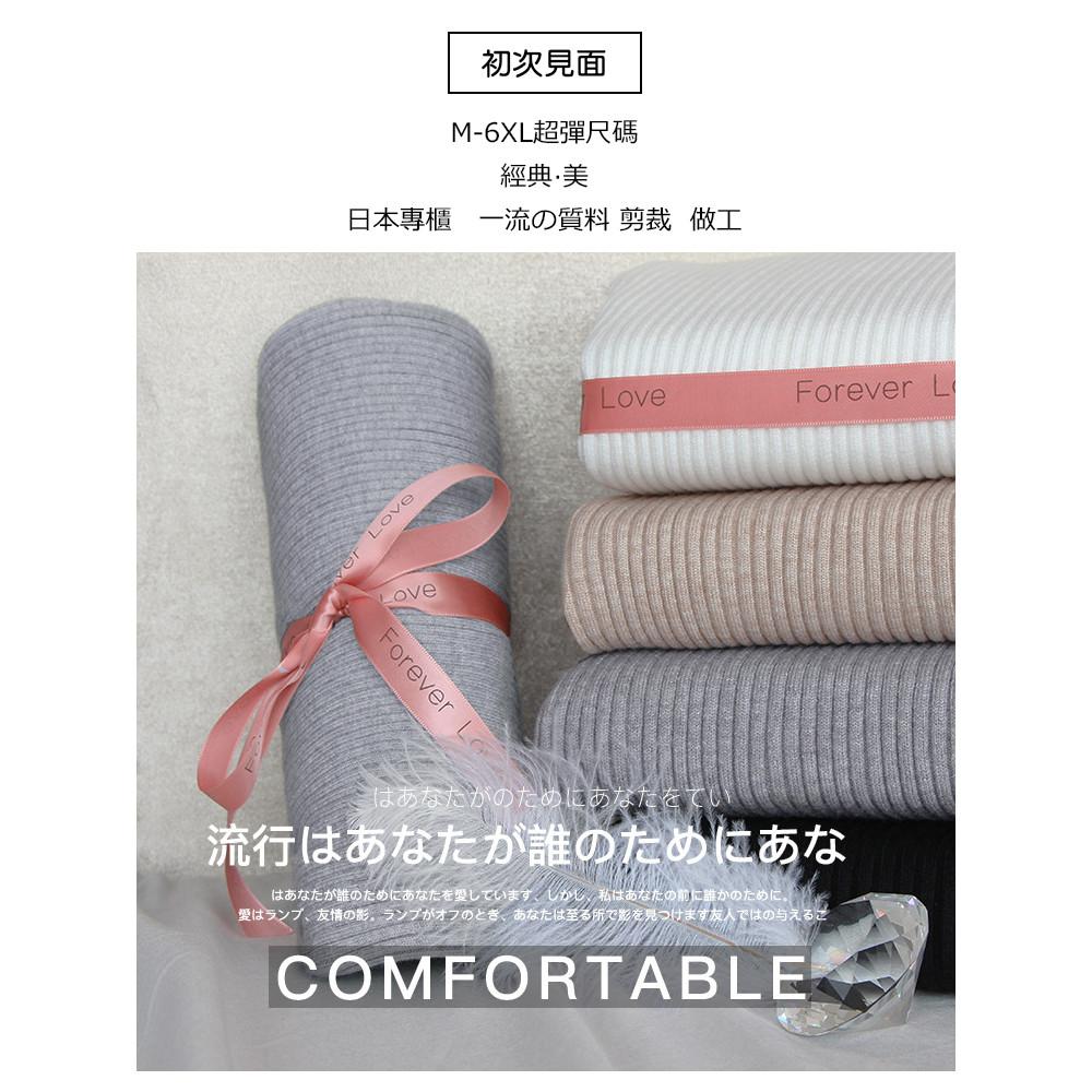 風澤中孚日本時尚專櫃超彈全碼衫