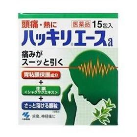 【第(2)類医薬品】【小林製薬】ハッキリエース 15包