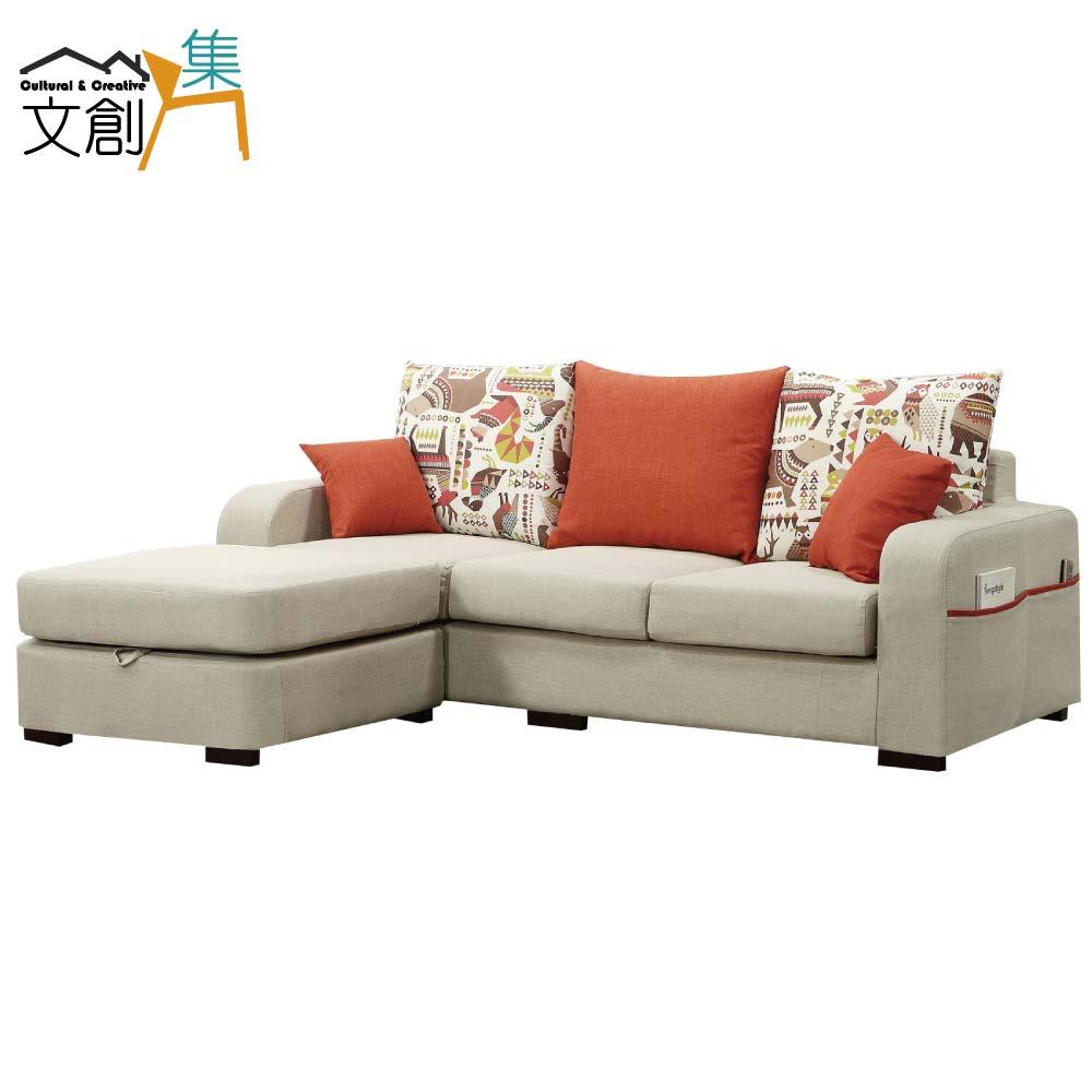 【文創集】羅西亞 時尚亞麻布L型獨立筒沙發組合(三人座+椅凳)