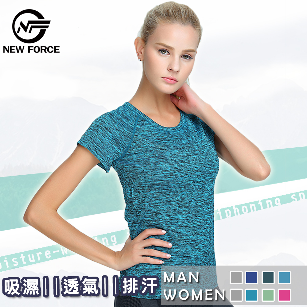 NEW FORCE 涼感彈性混色男女運動排汗衫-女款水藍