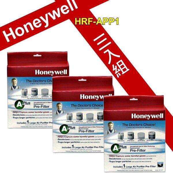 (適用Honeywell 多種機型) Honeywell CZ除臭濾網 HRF-APP1x三組