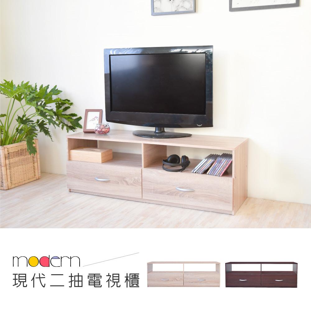 《Hopma》現代二抽電視櫃/收納櫃