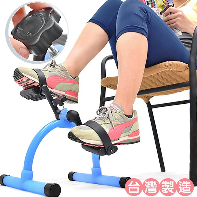 台灣製造 手足健身車  p280-001