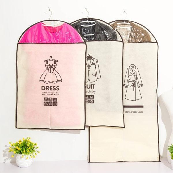 衣服防塵罩 大衣防塵 西裝防塵 收納袋 防塵罩 衣服防塵套 衣服收納袋 防塵套