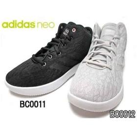 アディダス adidas クラウドフォームリフレッシュMID W バスケットボールシューズスタイル スニーカー レディース 靴