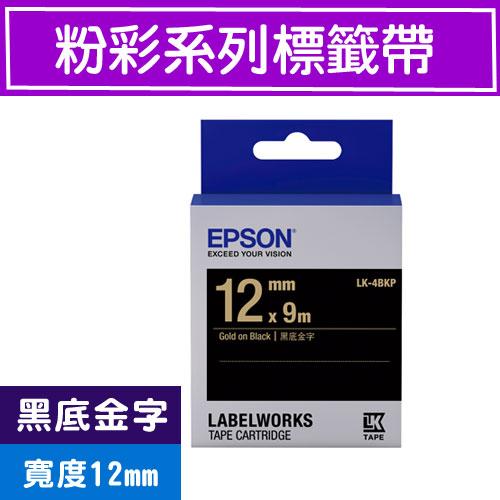 EPSON 12mm LK-4BKP 黑底金字標籤帶