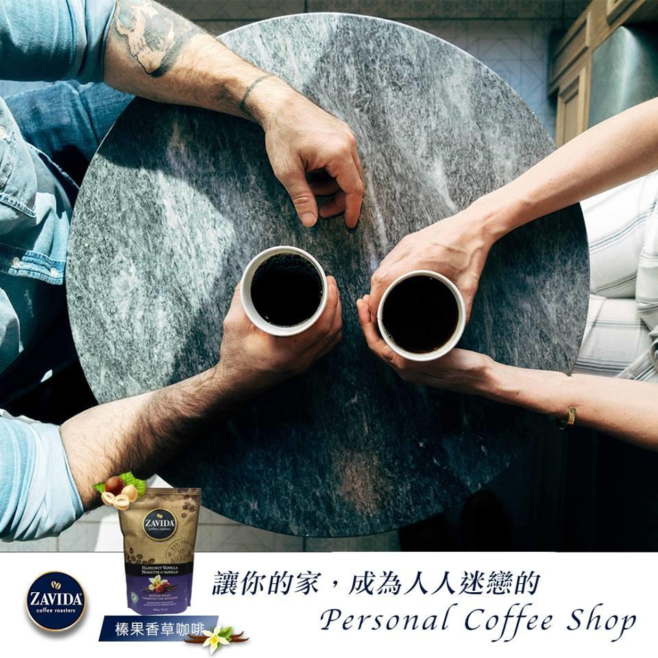 加拿大 zavida 雅菲達榛子香草咖啡豆/粉 ( 340g )