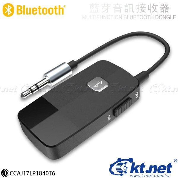 [富廉網] KTNET 3.5mm  藍芽音訊接收器 J205