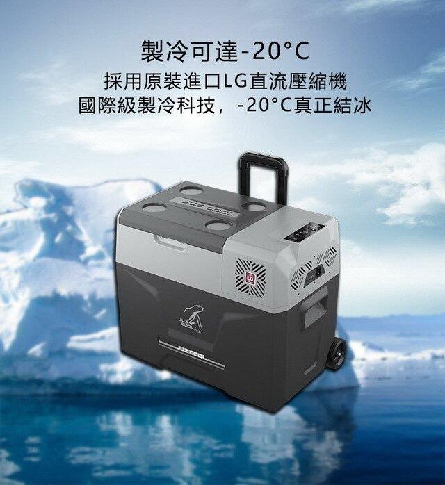 ├登山樂┤台灣 Alpicool 艾比酷 LG系列行動冰箱 40公升(含變壓器) # LG40DCC