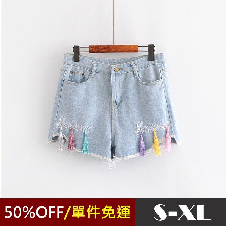 森林系 造型流蘇 刺繡 高腰 牛仔 短褲 女 牛仔褲 S-XL 預購+現貨 限量50%OFF 更多限時優惠請查看促銷專區 SUPERSHE