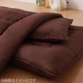 ボリューム布団 布団・布団カバーセット 羊毛混タイプ (幅サイズ シングル6点セット)(カラー ブラウン) 茶  送料無料