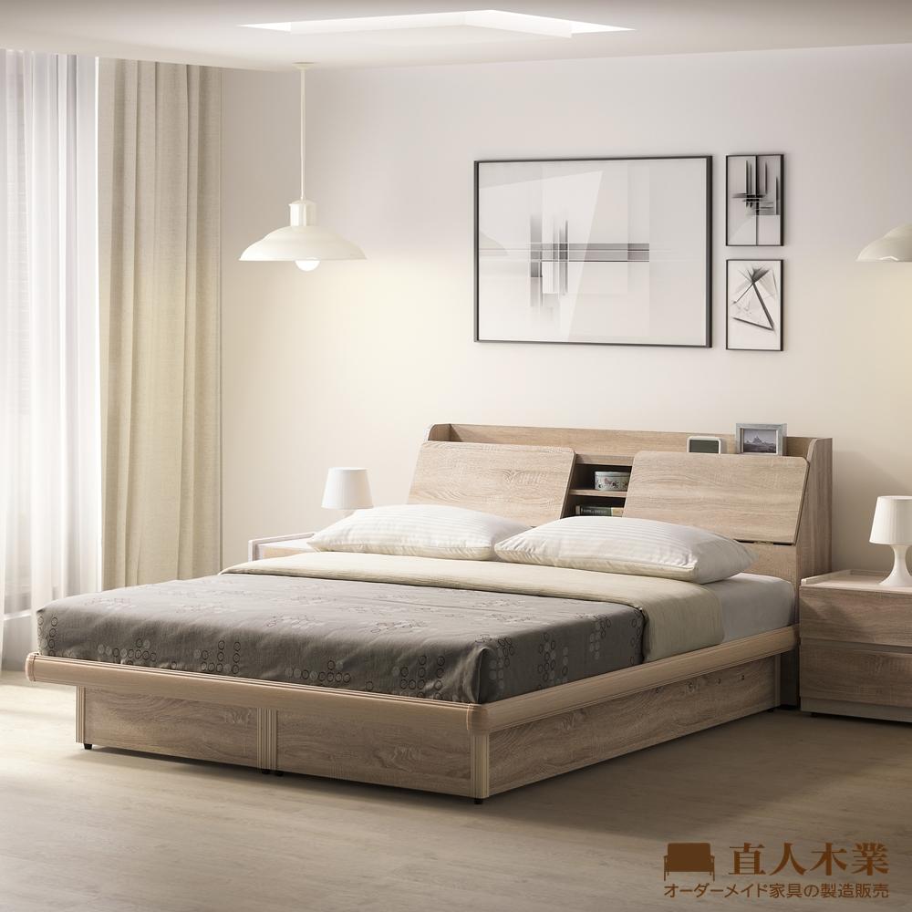 直人木業  LIGHT原切木收納6尺雙人加大掀床組