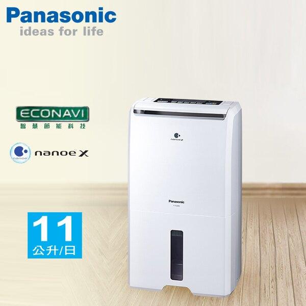 【APP滿6000折500】Panasonic國際牌 11公升 清淨除濕機 F-Y22EN 智慧節能。影音與家電人氣店家北霸天的除濕機、依除濕能力、10坪以上有最棒的商品。快到日本NO.1的Rakut