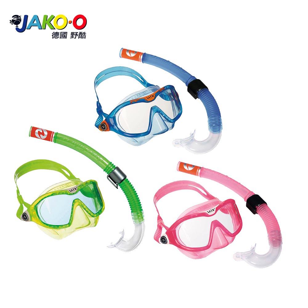 JAKO-O德國野酷-Aqua Lung兒童浮潛面鏡-三色