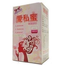 東宇生技愛私蜜乳酸菌膠囊 60顆/盒 買2盒加贈30粒 優惠組◆德瑞健康家◆