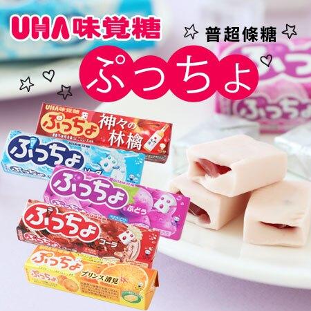 日本 UHA 味覺糖 普超條糖 50g 軟糖 水果軟糖 糖果 條糖 可樂 汽水 葡萄 柑橘 日本軟糖【N103310】