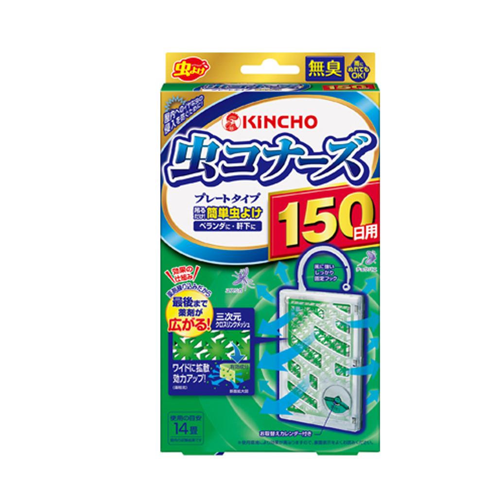 日本金鳥超長效防蚊掛片(150日)