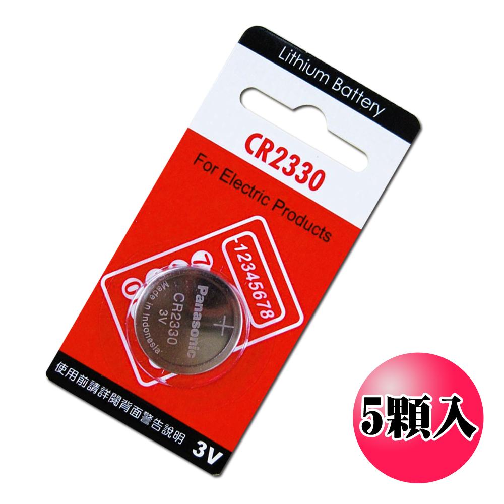 Panasonic 國際牌 CR2330 鈕扣型水銀電池 3V 5入