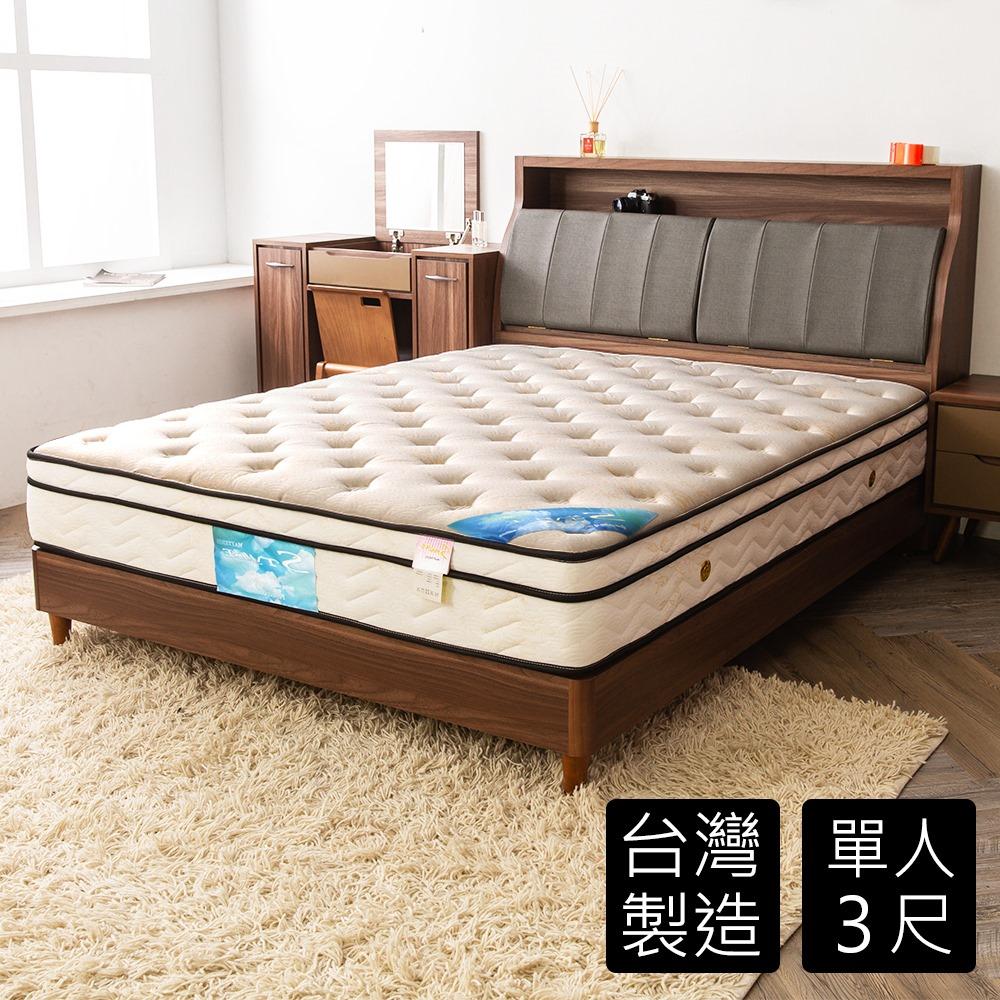 【時尚屋】翠絲特厚一層三線3尺單人獨立筒彈簧床墊GA8-20-3免運費/免運費/台灣製