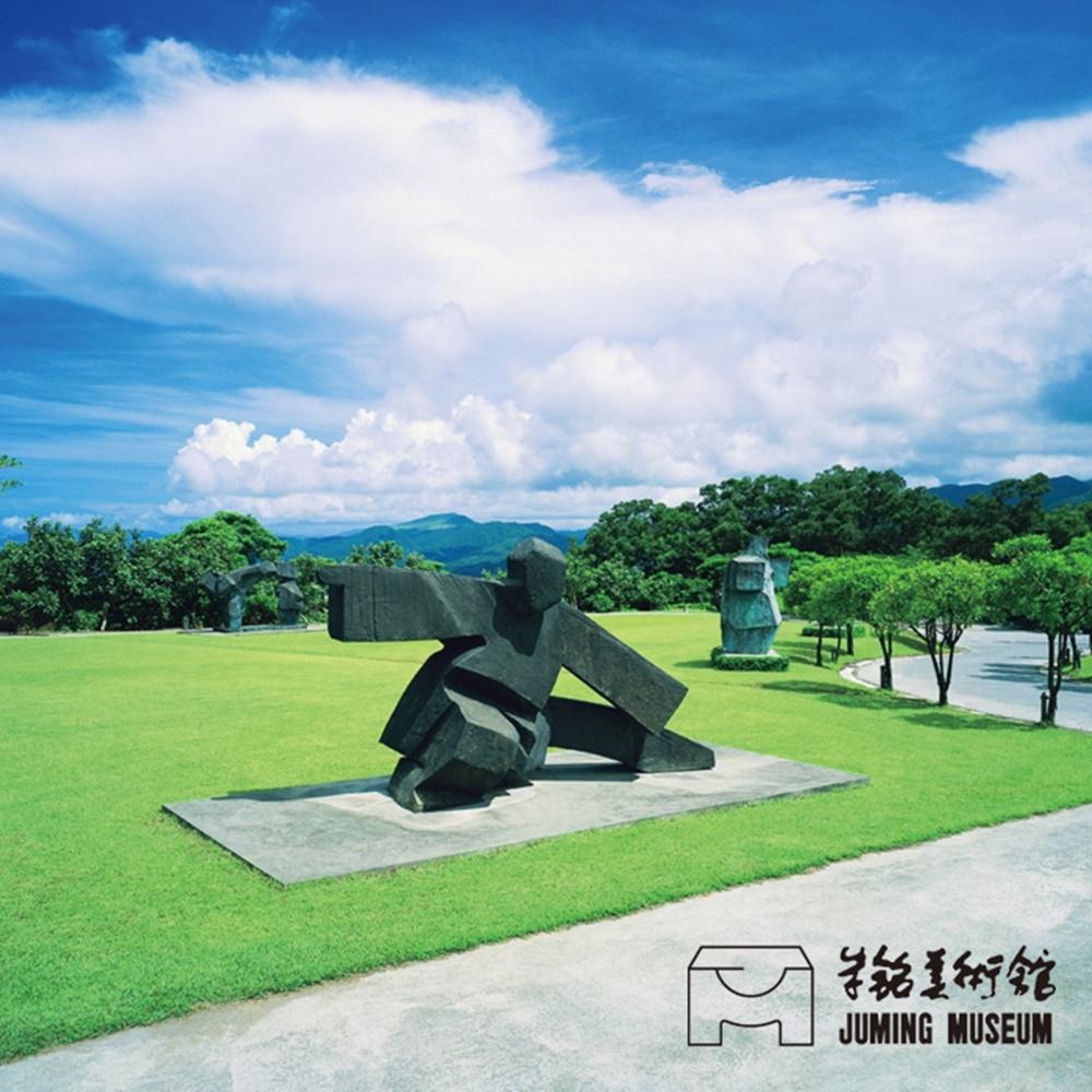【台北】朱銘美術館-雙人入園門票