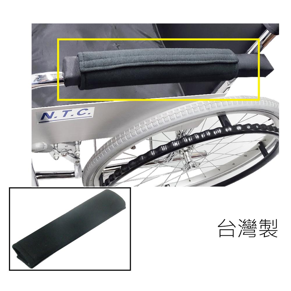 感恩使者 多用途舒適套 ZHTW1724 (1個入)-輪椅扶手 安全帶 各式背帶皆適用 -台灣製