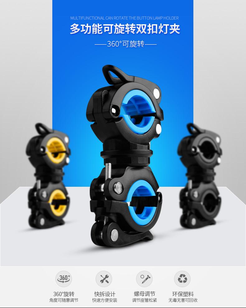 新款彩色多用途萬用燈夾 自行車手電筒夾 車燈夾 燈架 燈座 自行車夾 打氣筒夾