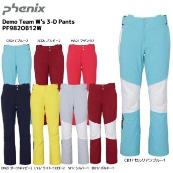19-20 PHENIX(フェニックス)【数量限定/パンツ】 Demo Team Ws 3D Pants(デモチーム ウィメンズ3Dパンツ)PF982OB12W【スキーパンツ/レディス】