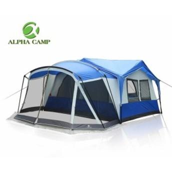 アルファキャンプ キャビンテント(10人用ブルー)スクリーンルーム ALPHA CAMP 6 Person 10 Person Family Camping Tent Screen Room Cab
