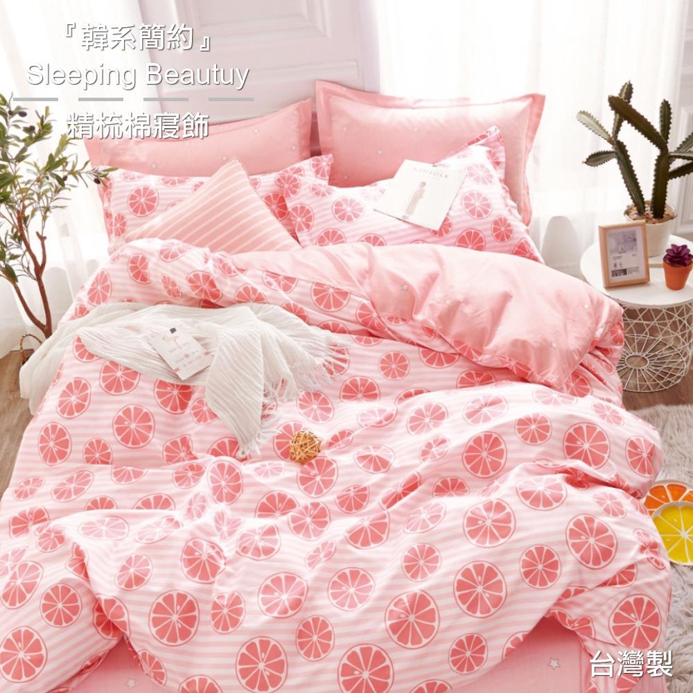 【eyah】100%台灣製寬幅精梳純棉雙人床包枕套三件組-柚香果汁