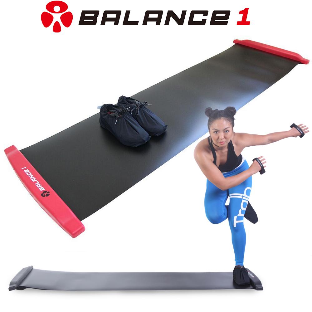 【BALANCE 1】橫向核心肌群訓練 滑步器180cm (SLIDING BOARD)