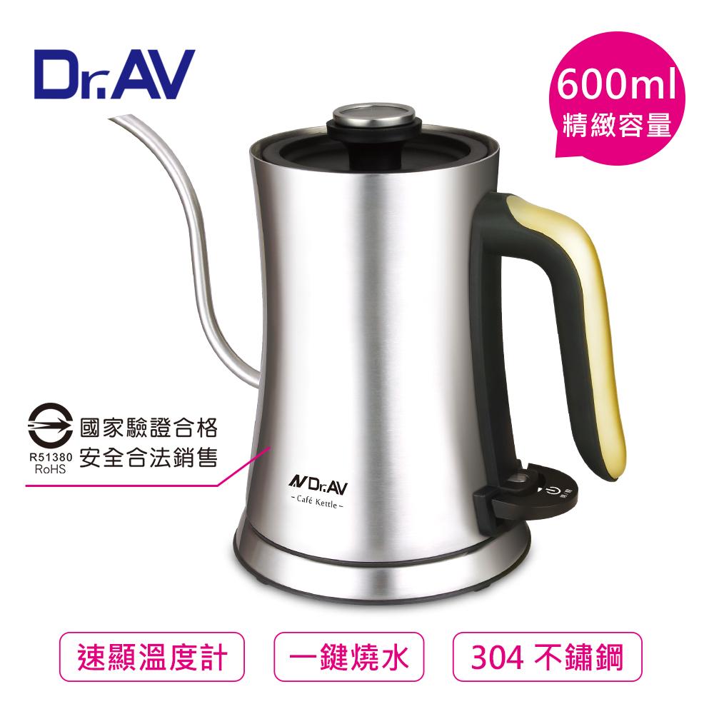 【N Dr.AV聖岡科技】咖啡專用細嘴快煮壺DK-02BG