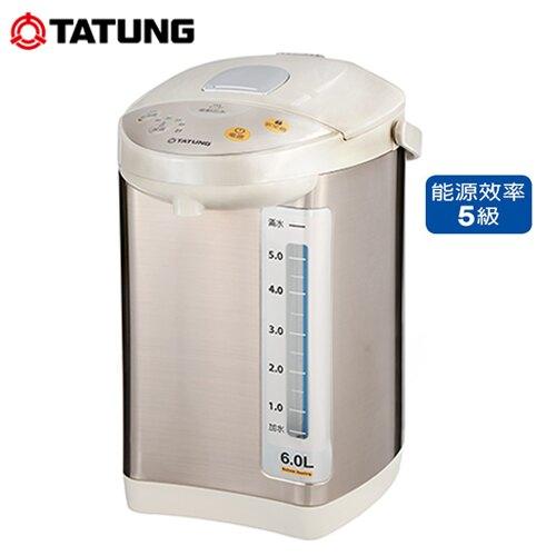 TATUNG大同 6L溫控熱水瓶TLK-645EA【愛買】。人氣店家愛買線上購物的小家電、廚房家電、電熱水瓶有最棒的商品。快到日本NO.1的Rakuten樂天市場的安全環境中盡情網路購物,使用樂天信用