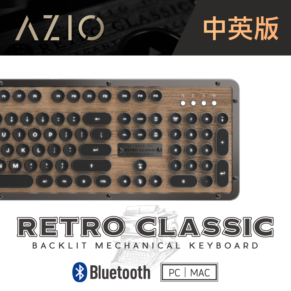 ★快速到貨★AZIO RETRO ELWOOD BT 藍芽核桃木打字機鍵盤(PC/MAC)中英鍵帽