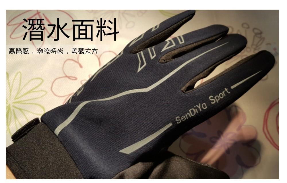 輕量彈性防風手套(超柔內裡)