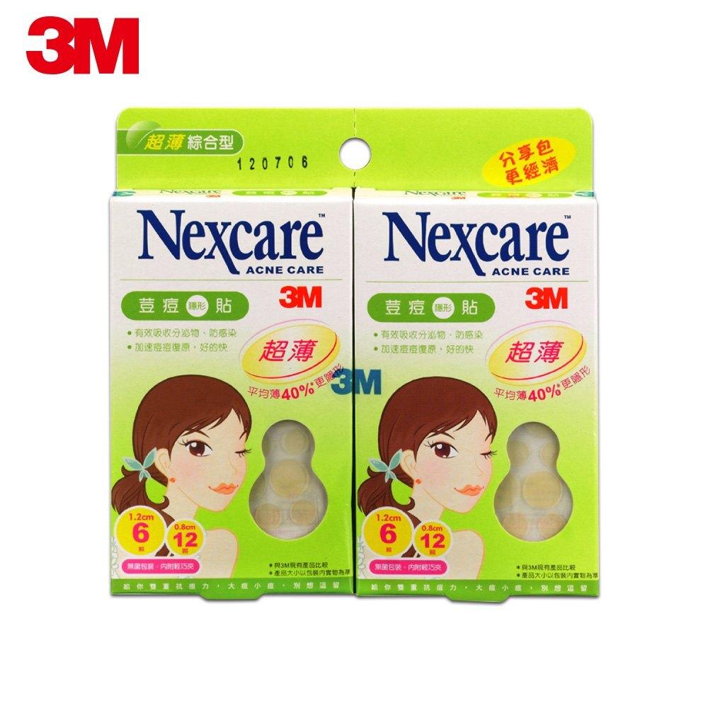 【3M】官方現貨 Nexcare  荳痘隱形貼 超薄綜合型 TA018  (兩件包)