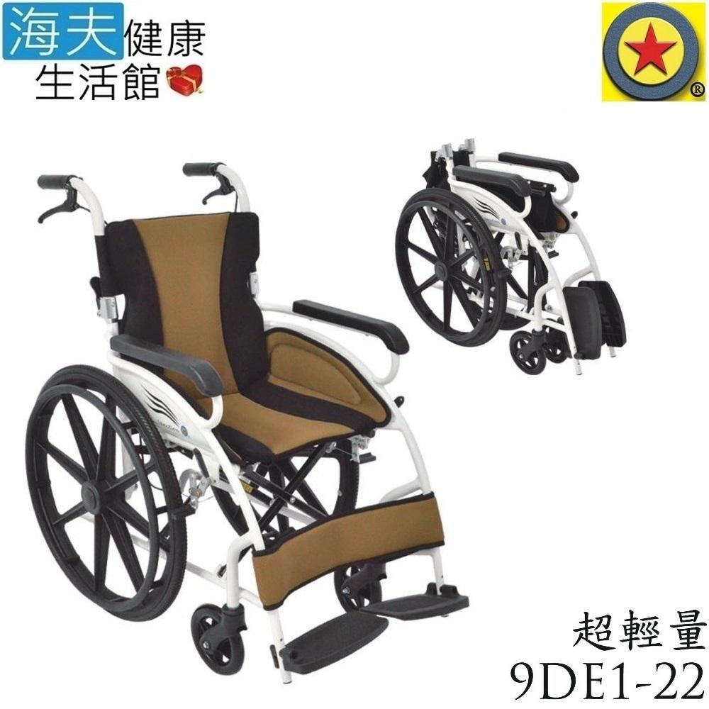 輪昇 特製推車 (未滅菌) 海夫健康生活館 輪昇 可折背 雙層座背墊 超輕量 輪椅(9DE1-22)