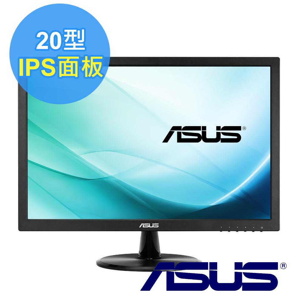 ★快速到貨★ASUS 華碩 VC209T 20型 IPS低藍光不閃屏寬螢幕