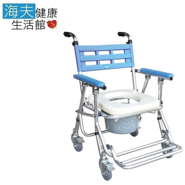yaho 耀宏 海夫yh121-3 鋁合金收合式 附輪 便器椅 便盆椅 有輪 高低可調