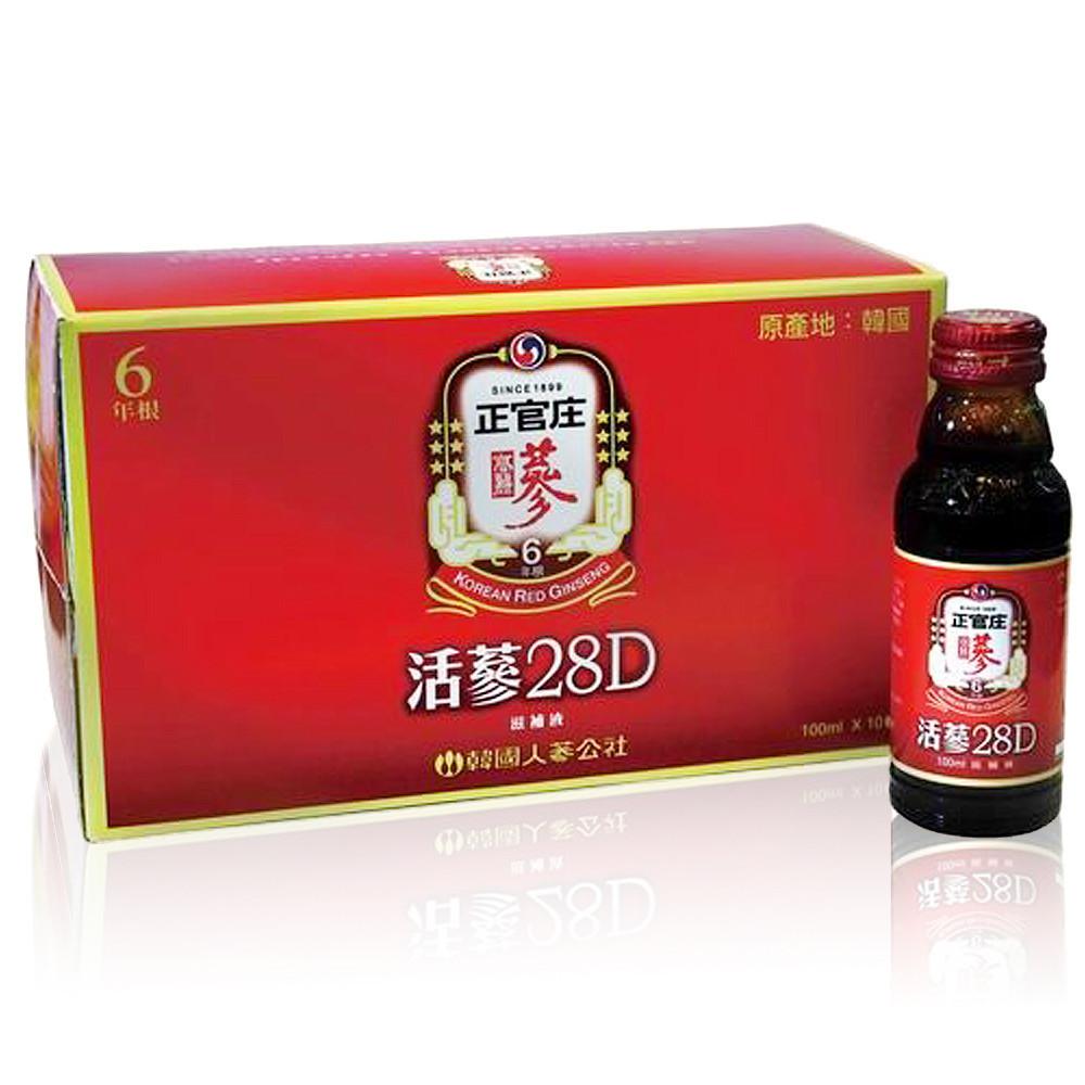 正官庄-活蔘28d 10入禮盒