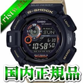 G-SHOCK Gショック ジーショック CASIO カシオ  GW-9300DC-1JF メンズ 腕時計 送料無料 国内正規品 アスレジャー