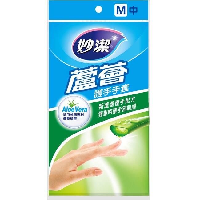 妙潔蘆薈護手手套M(1雙)