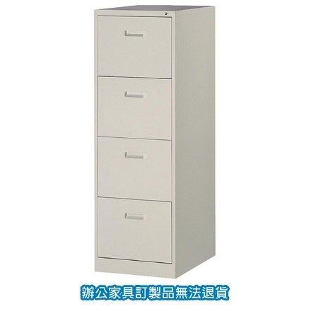 卷宗櫃 隔間櫃 B4-4A (4抽卡片箱 10輪)
