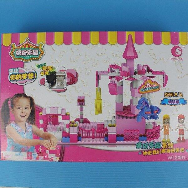繽紛樂園旋轉木馬積木 WL2001 女孩拼裝積木遊樂園音樂盒(精裝版)/一盒入{促1000}~佳