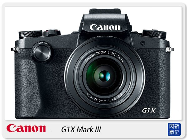 【滿3000現折300+點數10倍回饋】Canon G1X MARK III (G1XM3)(公司貨)【滿3000現折300+點數10倍回饋】
