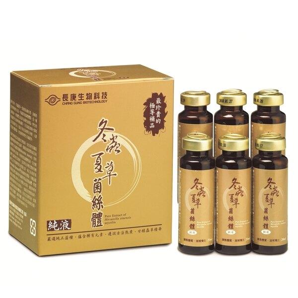 長庚生技 冬蟲夏草菌絲體純液(20mlx6瓶/盒)x1