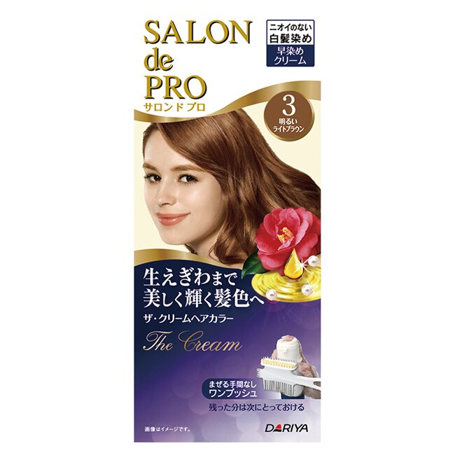 DARIYA沙龍級白髮專用快速染髮霜3淺棕