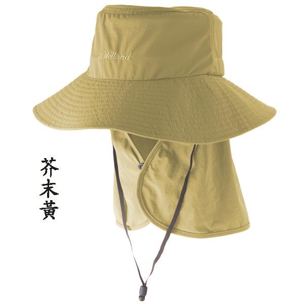 wildland荒野中性抗uv可脫式功能遮陽帽-w1037