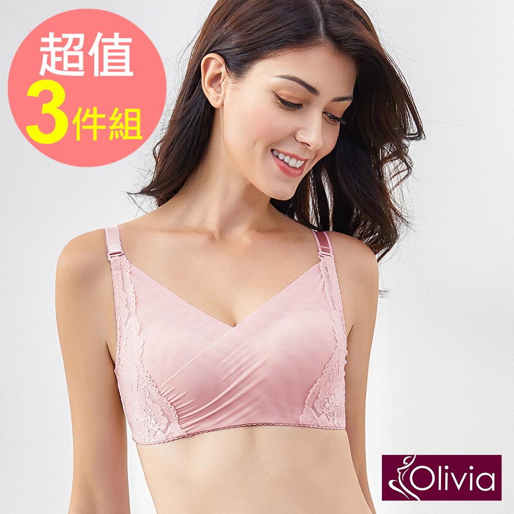 【Olivia】嚴選6A級天然100%蠶絲 無鋼圈網紗蕾絲內衣(3件組)