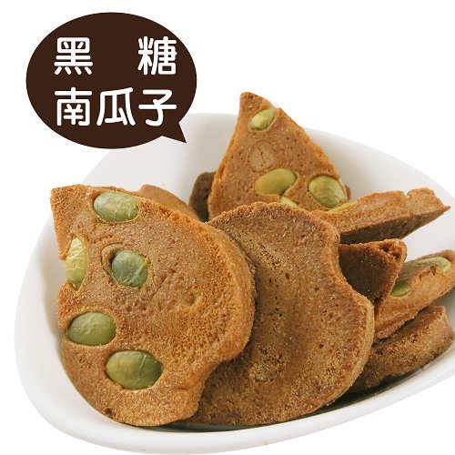 【嘉冠喜】諸羅桃果-黑糖南瓜子